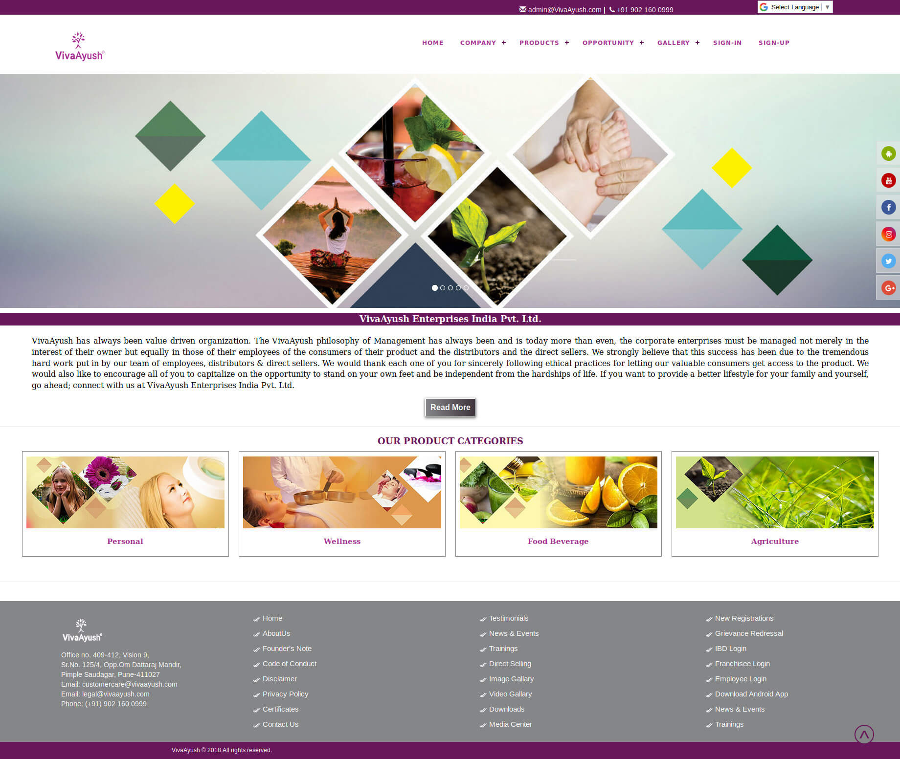 Trustable Software Development Company in Pune, India